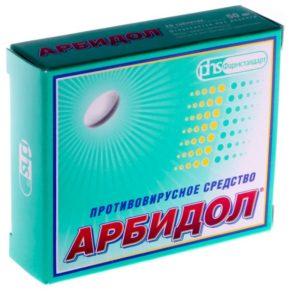 противовирусные препараты арбидол