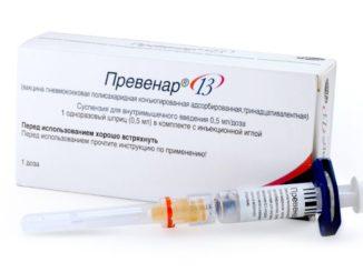 вакцина от пневмококка