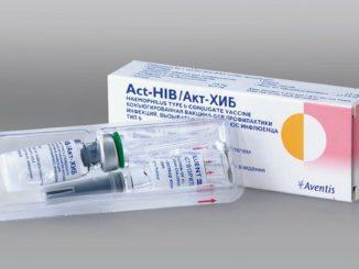 Хиберикс прививка